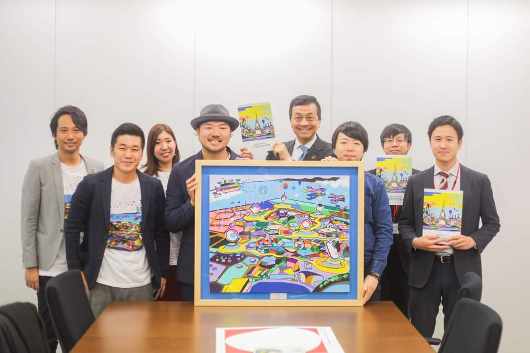 2019 12/2 2025大阪万博協会へ贈呈