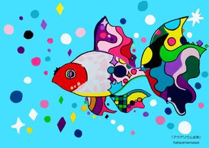 アクアリウム金魚.jpg
