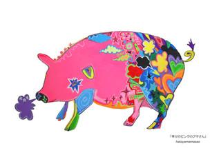 幸せのピンクのブタ POST10%.jpg