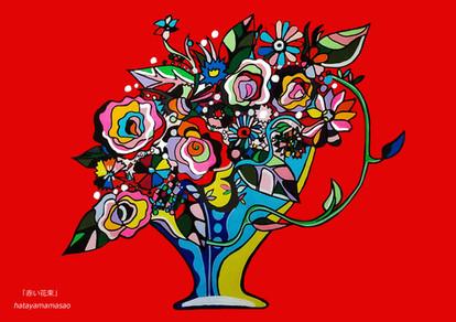 赤い花束.jpg