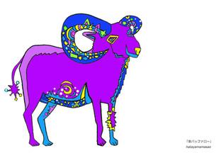 紫バッファロー.jpg