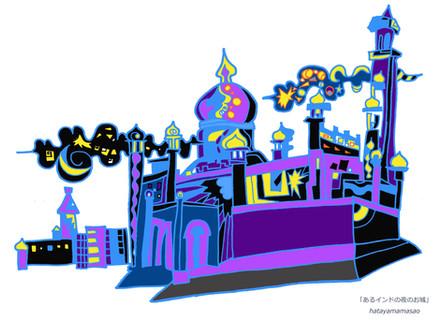 あるインドのお城.jpg