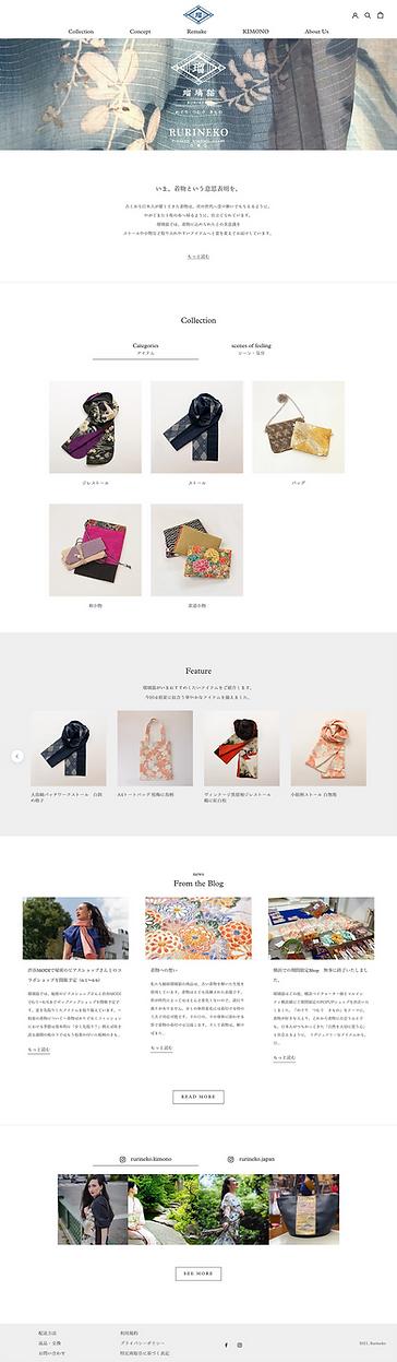 rurineko.shop_web.png