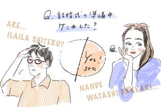 hanayomekissa_kenka_illust_1.jpg