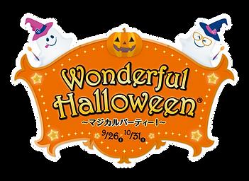 0_0824_halloween_board_ol-1.png
