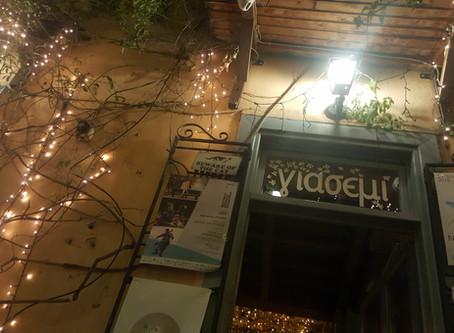 Atina Gezi Rehberi: Bayramda Komşuya Davetliydik