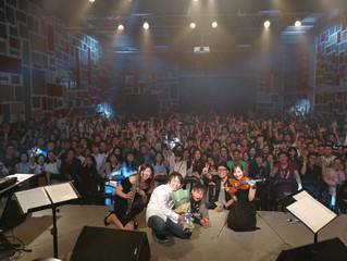 中国3箇所ツアー大盛況で終了しました!ご来場ありがとうございました!