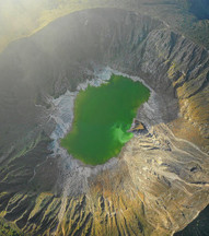 Volcan Chinchonal_10.jpg