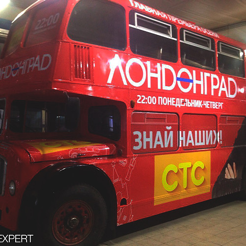 Автобус для телеканала СТС