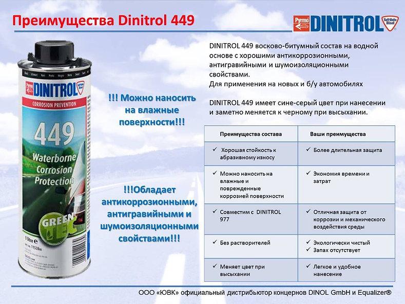 dM32JhkJNH8.jpg