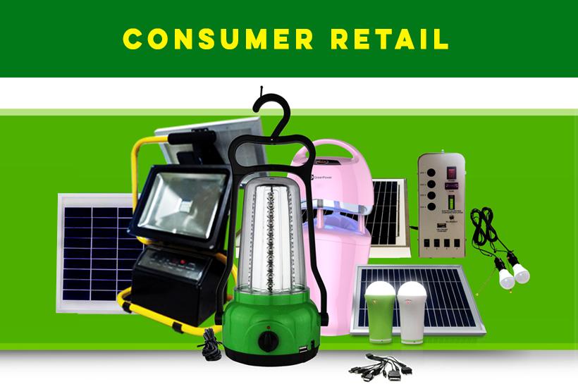 consumer retail