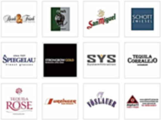 NdG Sponsoren Logos 4.JPG