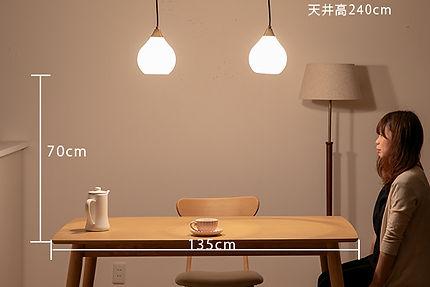 ARC-B021_02.jpg