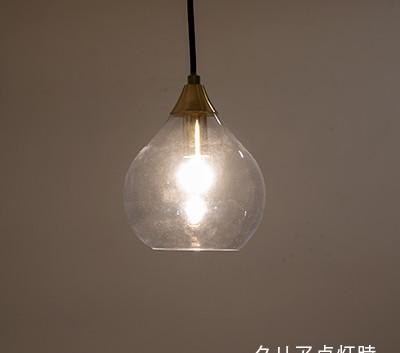 ARC-B021(CL).jpg