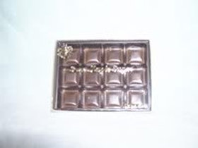 Maple Sugar Candy 4oz Box