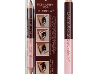 DRUGSTORE PICK: Brows