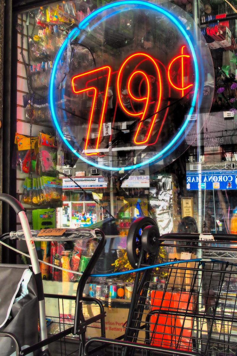 Dollar store in Queens