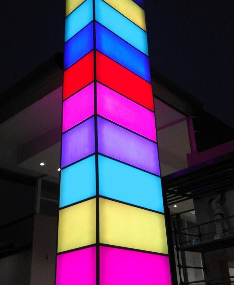 Phola Mall Pylon Illumination