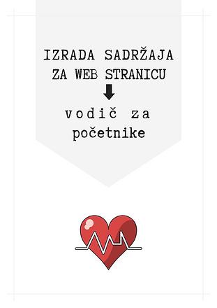 izrada-sadrzaja-za-web-pocetnik.png