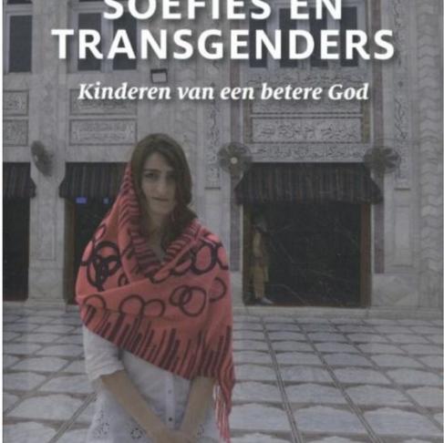 1e Prisma Groep Amsterdam Nieuw-West bijeenkomst 2020 met Inaya Zarakhel