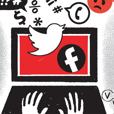 THE TWISTED TALE OF SOCIAL MEDIA ALGORITHMS