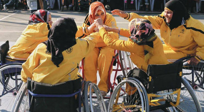 INVISIBILITY OF WOMEN WITH DISABILITIES: A GENDER PERSPECTIVE OF DISABILITY