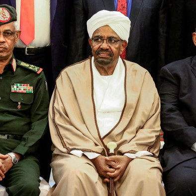 THE TRIAL OF OMAR AL BASHIR: A NOTE ON THE INTERPLAY OF IMPUNITY AND JUSTICE