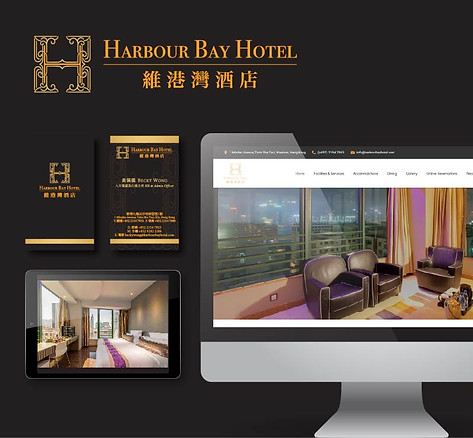 維港灣酒店 Harbour Bay Hotel