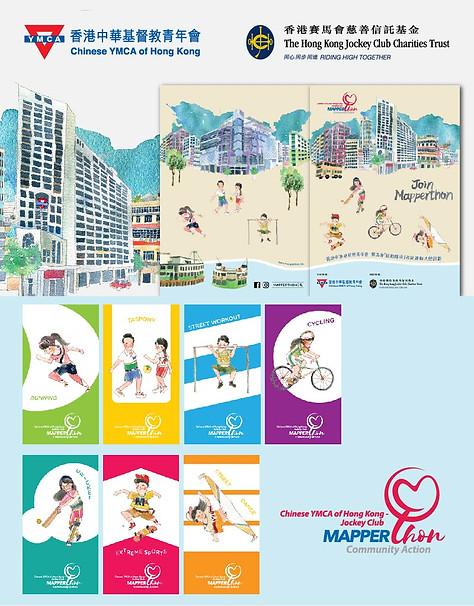 YMCA x 香港賽馬會