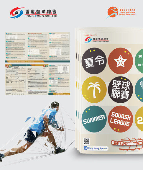 香港壁球總會 Hong Kong Squash X 康樂及文化事務署 Leisure & Cultural Services Department