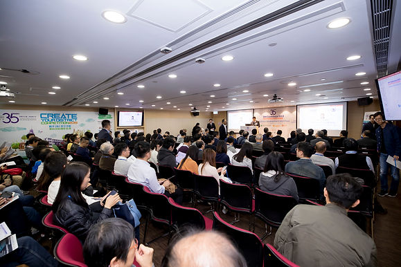 HKIS BIM Annual Conference 2020