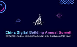 Digital Building Annual Summit