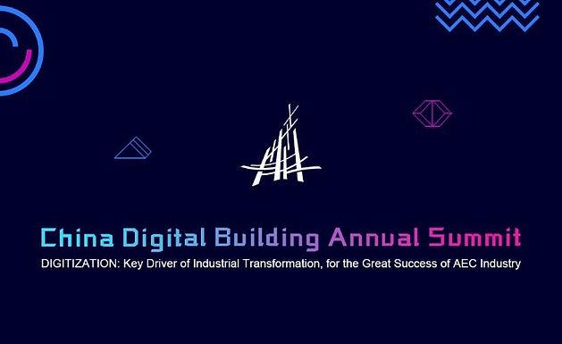 Digital Building Annual Summit