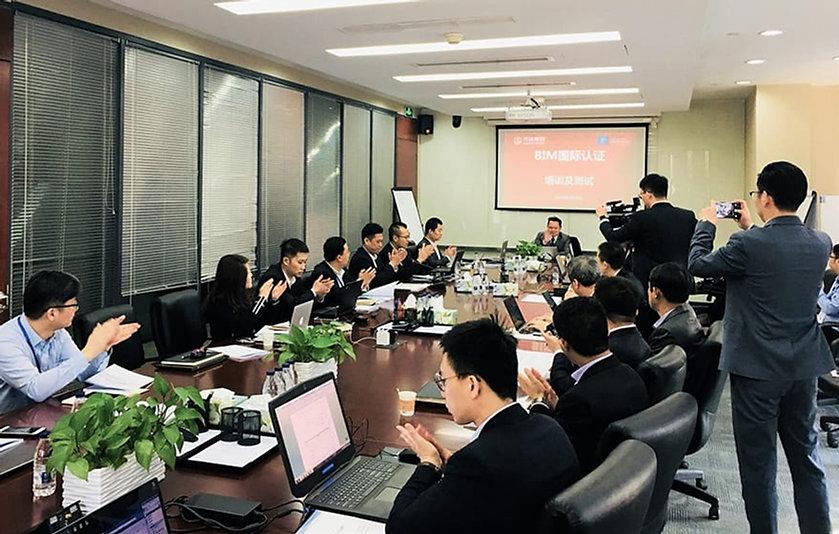 ISO_BIM_Certification_Training_at_Wanda_