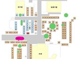 12月15日 雑司ヶ谷手創り市に出展します