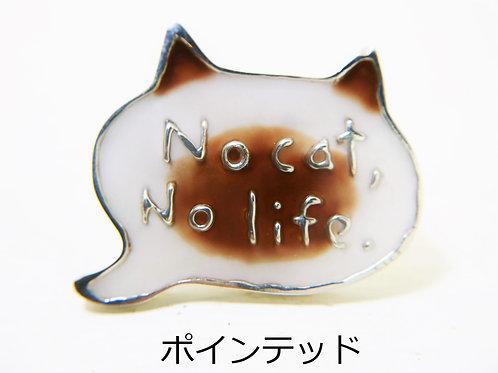 ピンバッジ No cat, No life.(柄)