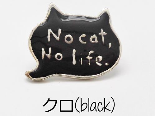 ピンバッジ No cat, No life.(単色)