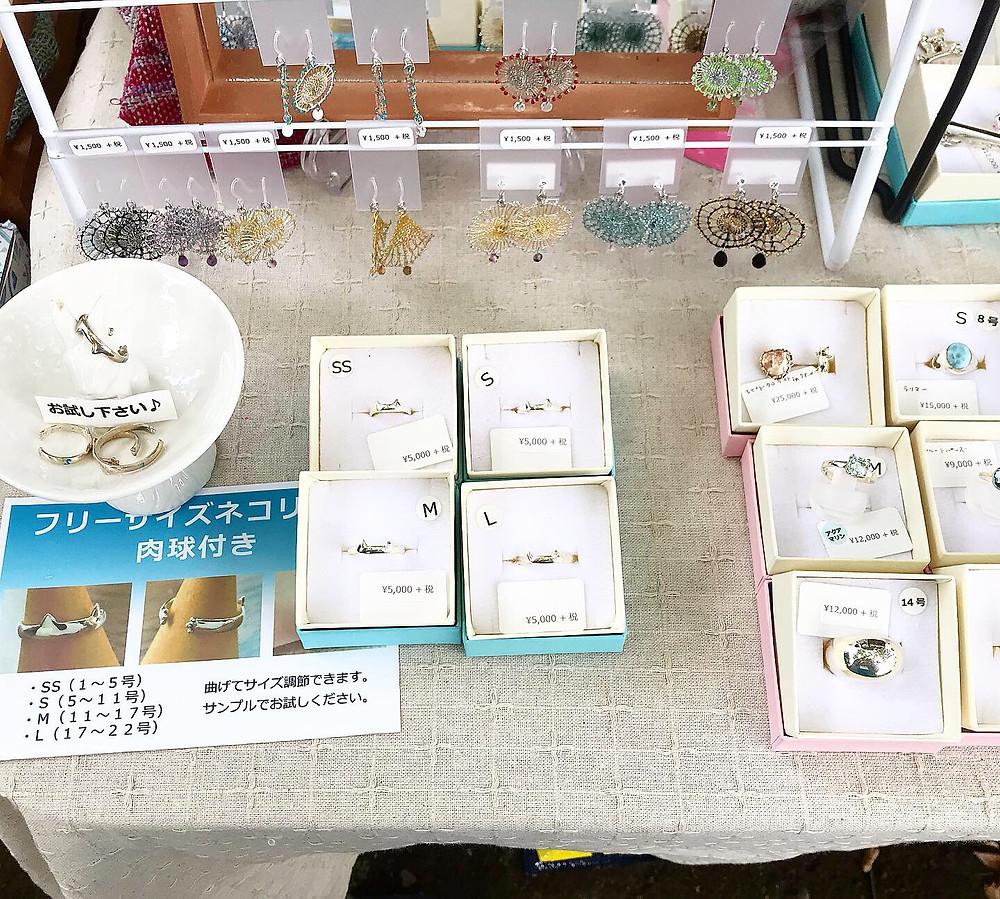 9/15 雑司が谷手創り市 Gallery ci-pu