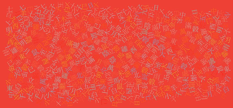 Mandarin - small.png