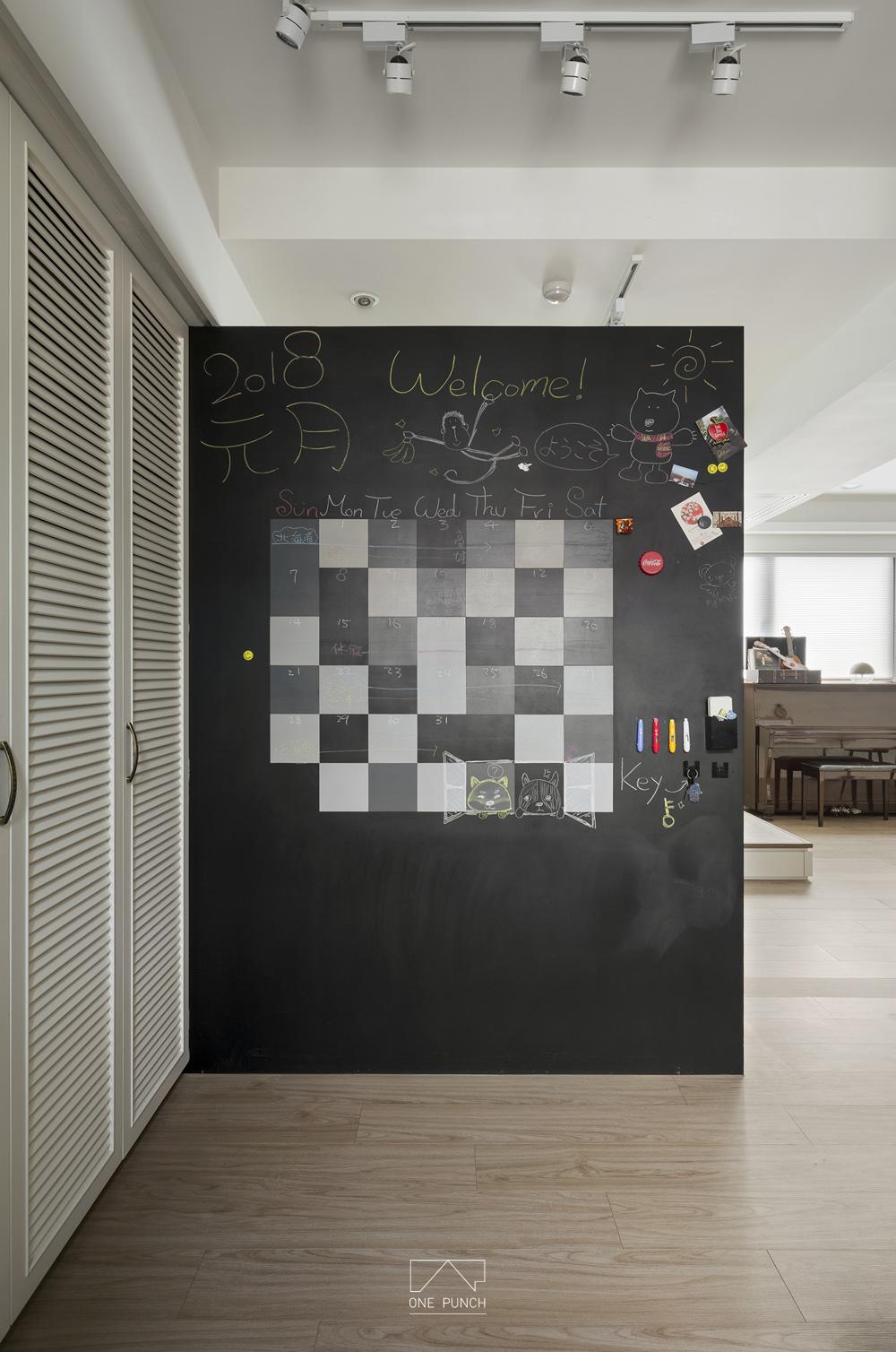 黑板牆設計