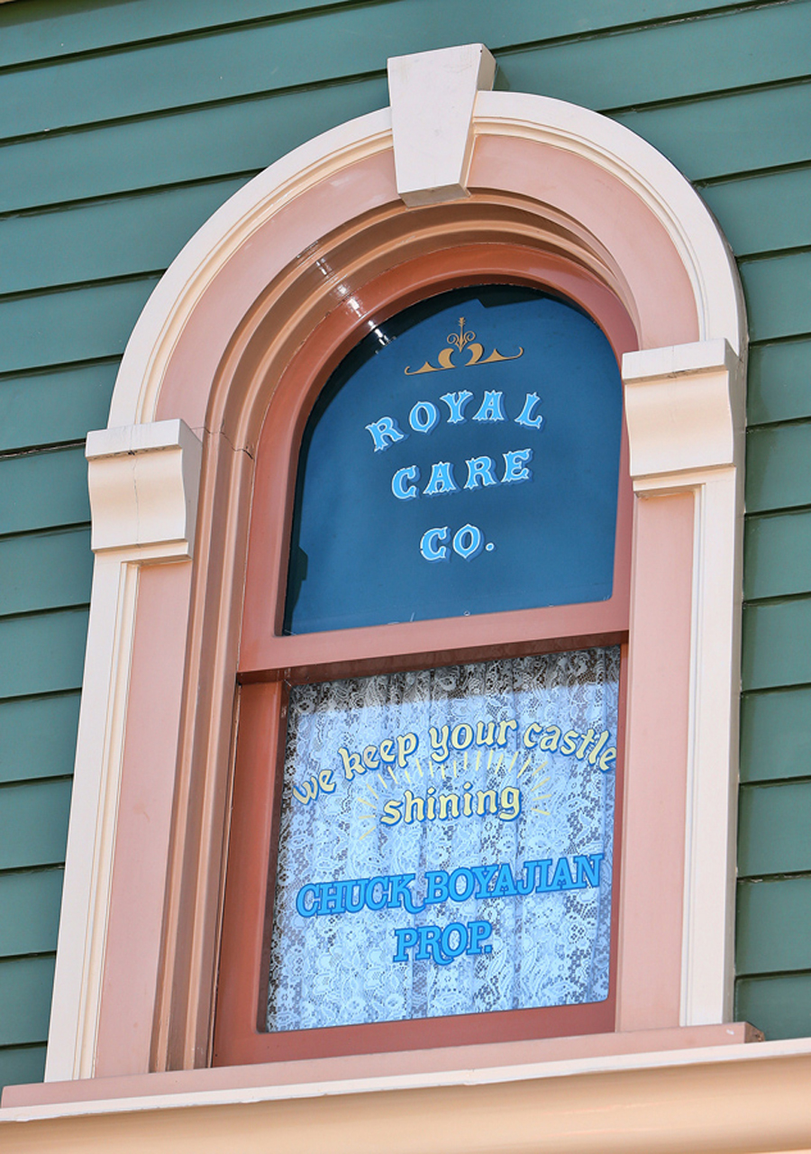 Royal Care Co.