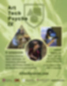 ATP 2018 poster letter size.jpg