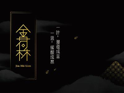 20180820_金荷林_國際彩虹文化節_手冊_半版(40x30)-05.jpg