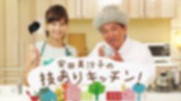 キービジュアル.JPG