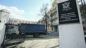 """Независимая газета: """"Бывших заключенных оставят под контролем тюремщиков"""""""