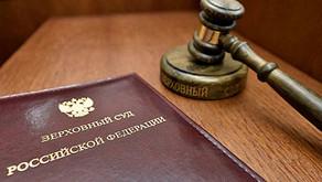 """Независимая газета: """"Верховный суд оставил в силе """"флеш-приговоры"""""""""""