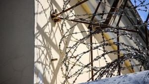 """News.ru: """"Заключённые в московском СИЗО заставляли сокамерников платить дань АУЕ"""""""