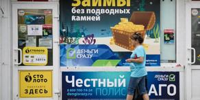 """Republic.ru:""""В банкроты – бесплатно. Как списать долги без суда и чем это грозит?"""""""