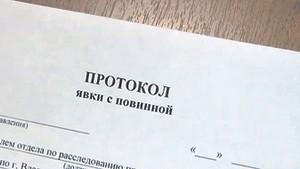 """Независимая газета: """"Самооговор предлагается не считать доказательством"""""""
