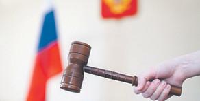 """Независимая газета: """"Гражданам намекают, что не надо судиться с государством"""""""